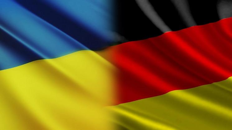 """Германия планирует в 2021 году """"подтянут…"""