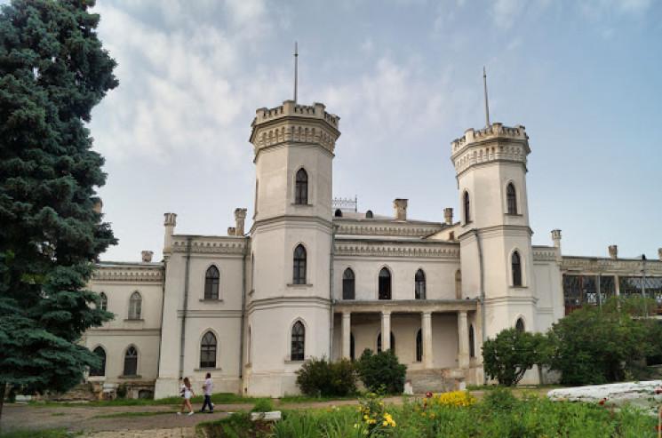 На Харківщині презентували туристичні 3D…