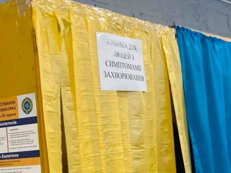 КВУ звинуватив уряд у провалі карантинни…