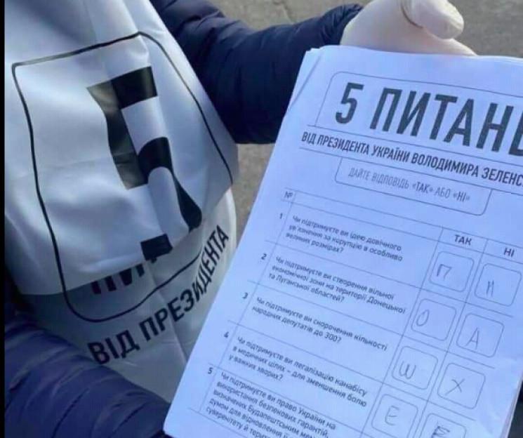 """Политическая премия Дарвина: Почему """"опр…"""