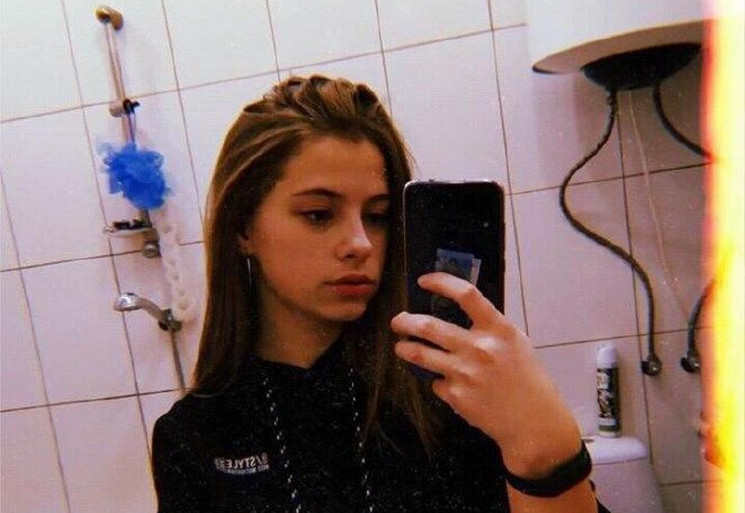 Во Львове исчезла 15-летняя девушка (ФОТ…