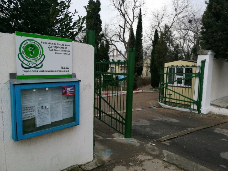 В Севастополе пациентов несколько часов…