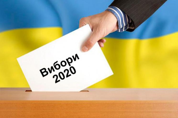 Місцеві вибори: В Ужгороді член дільничн…
