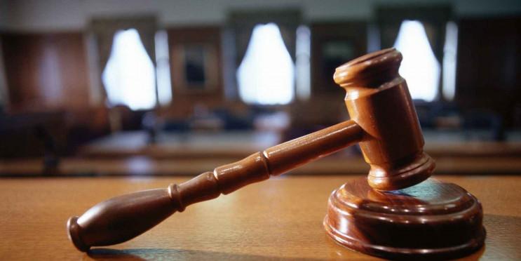 Хмельницький апеляційний суд конфіскував…