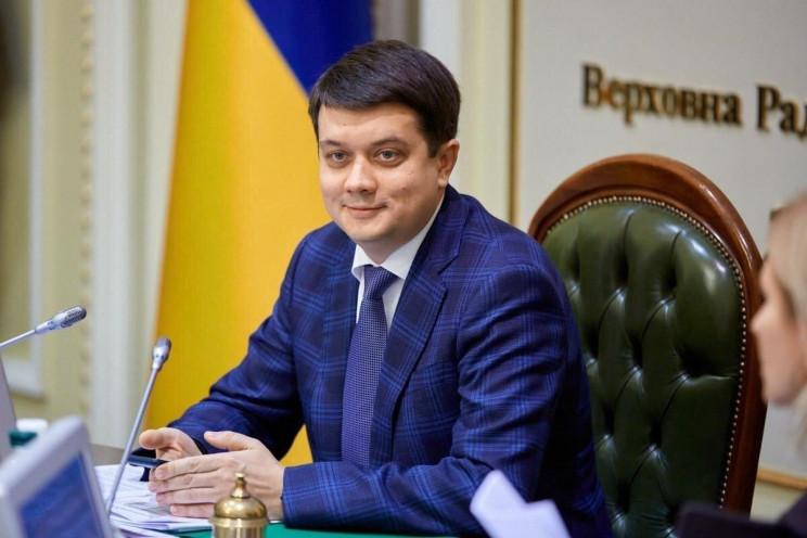 Разумков обіцяє швидку реакцію президент…
