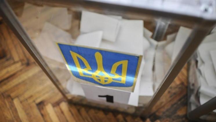 Местные выборы на Кропивнитчине: Известн…
