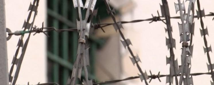 На Закарпатті жінці загрожує ув'язнення…
