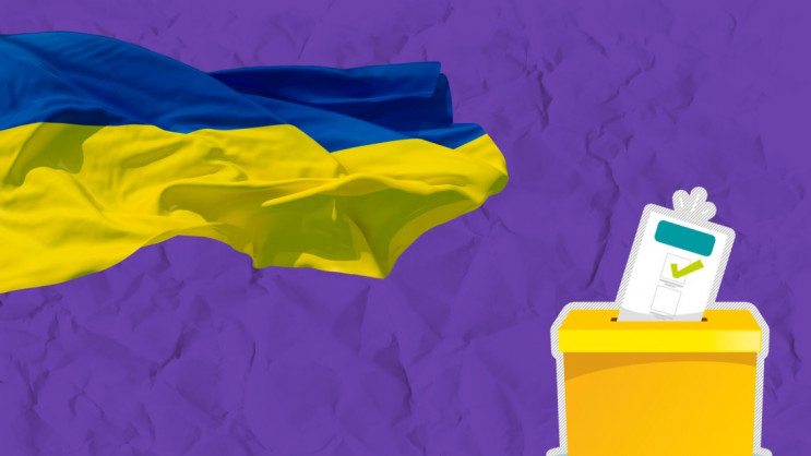 На Тернопільщині оскаржуватимуть результ…