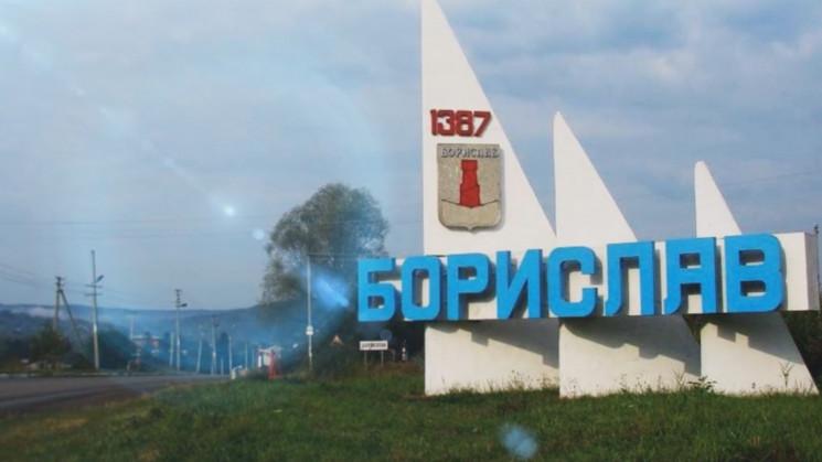 Выборы мэра Борислава выигрывает Яворски…