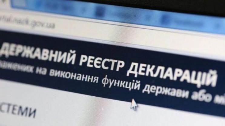 НАЗК відновило доступ до реєстру е-декла…