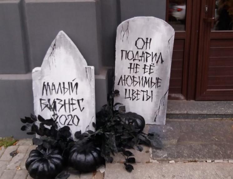 Вулицю у центрі Дніпра до Хелловіну пере…