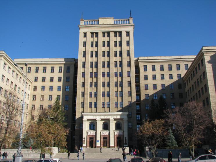 У Харкові разом із університетом анонім…