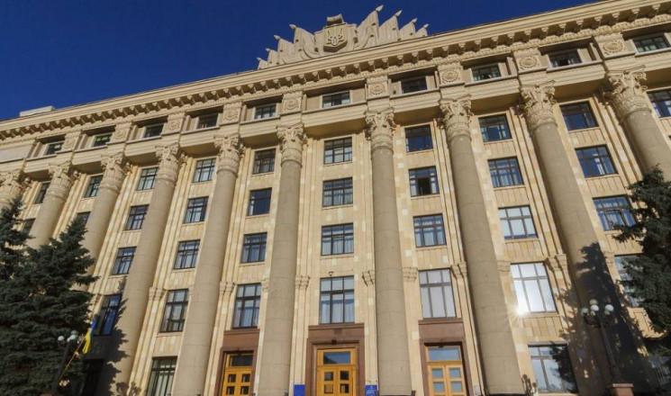 """На Харьковщине партия """"Европейская Солид…"""