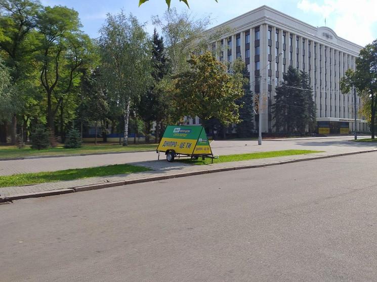 """В Днепре """"Пропозиция"""" выиграла выборы в…"""