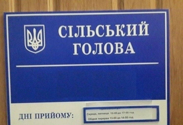 Триумф самовыдвиженцев: Кто на Днепропет…