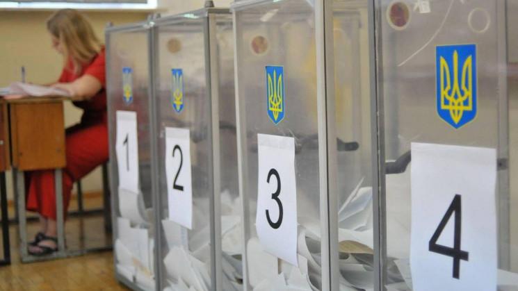 Стали відомі результати виборів до Велик…