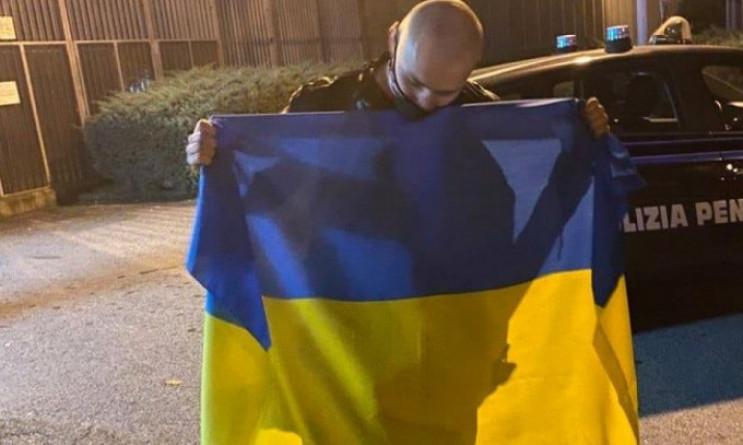 """""""Вата буде кусати лікті"""": Як українці ра…"""