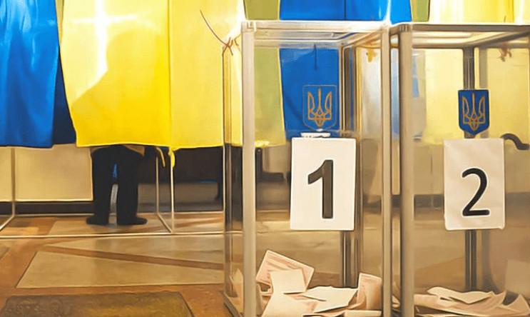 В Ужгородську районну раду потрапляють в…
