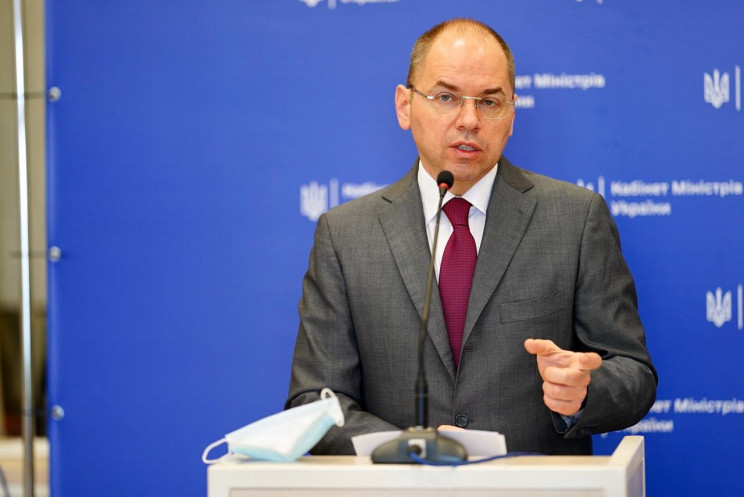 Глава МОЗ Степанов пояснив, що означатим…