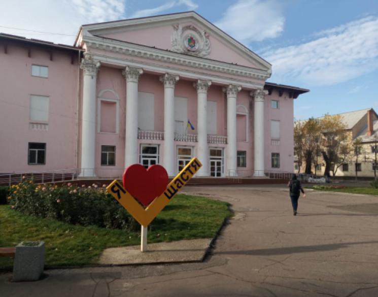 На Луганщині чекають на Зеленського і го…