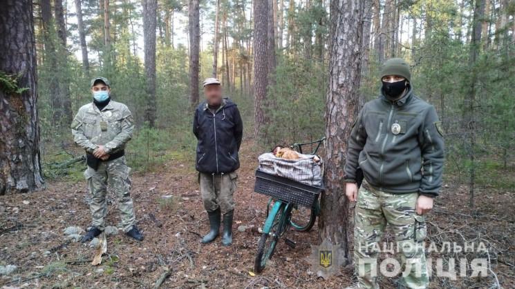 У Чорнобильській зоні зловили чоловіків…