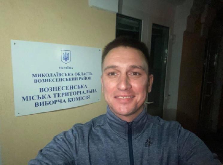 На Николаевщине в Вознесенске выборы мэр…