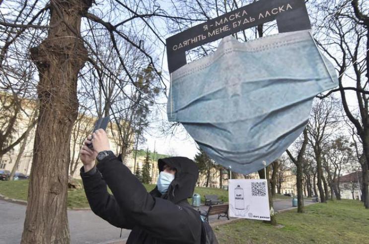 Українцям пояснили, чи штрафуватимуть зг…