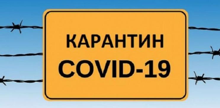 """На Дніпропетровщині запрацювали """"червоні…"""