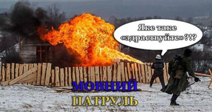 Як добре ви знаєте українську мову: Тест…