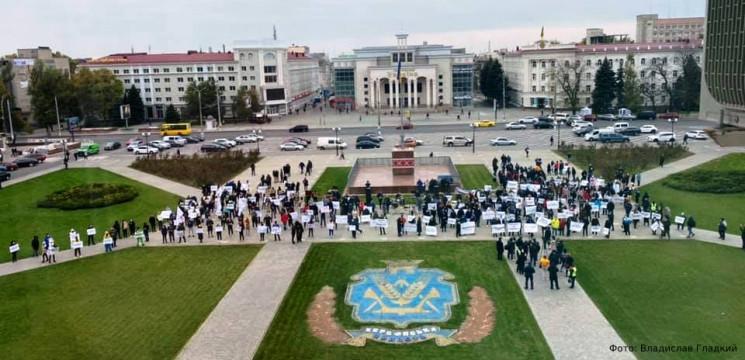 Біля Херсонської ОДА підприємці протесту…