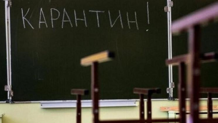 На Запоріжжі ще три класи закрили на кар…