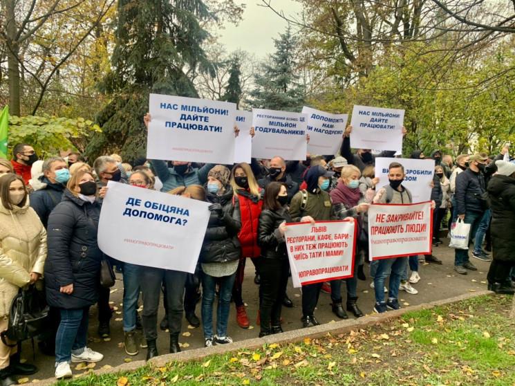 Львів оскаржить в суді рішення Кабміну п…