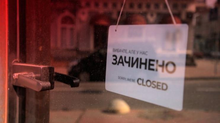 На Харківщині за день знайшли майже 200…