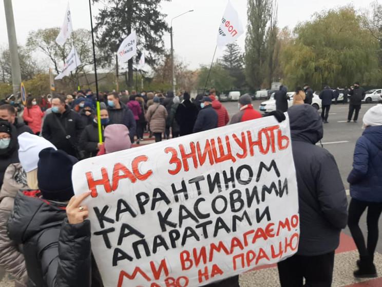 Вінницькі підприємці вийшли на мітинг пр…