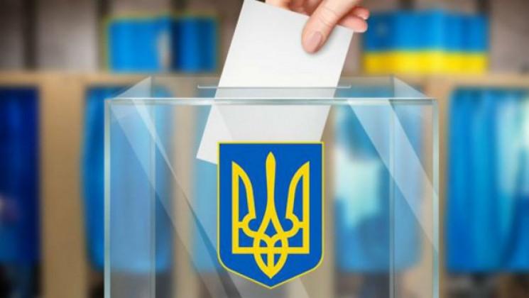 В Ужгороді члени ДВК масово відмовляютьс…