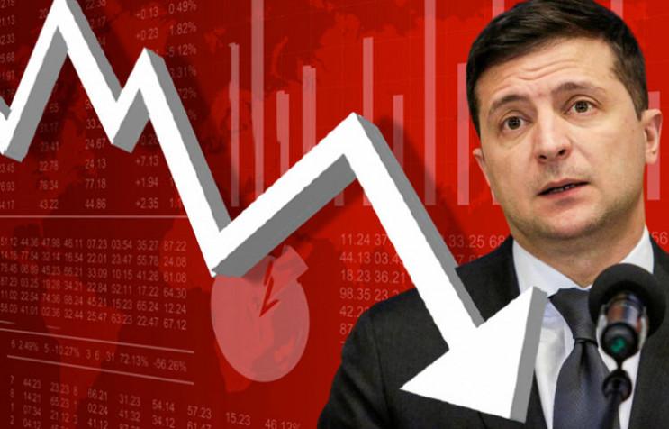 Фінансова криза чи політичні ігри: Навіщ…