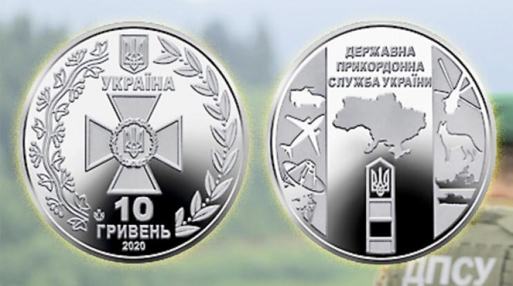 В Україні ввели в обіг 10-гривневу монет…