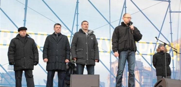 ДБР викликає на допити лідерів Майдану з…