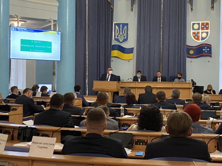 На посаду голови Вінницької обласної рад…