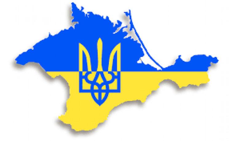 """МінТОТ просить не називати Крим """"анексов…"""
