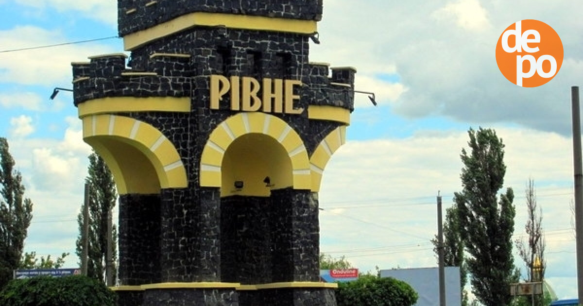 Хто виграє вибори мера Рівного (ХРОНІКА) – новини Львова