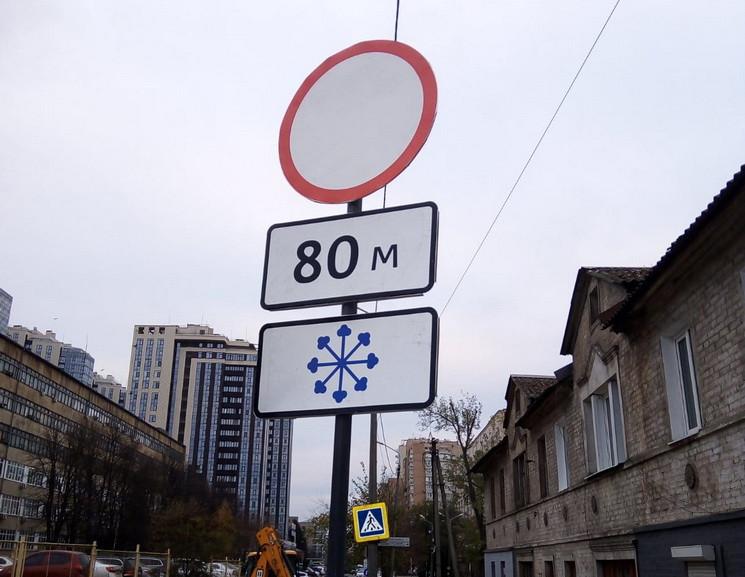У Дніпрі взимку заборонили проїзд Селянс…