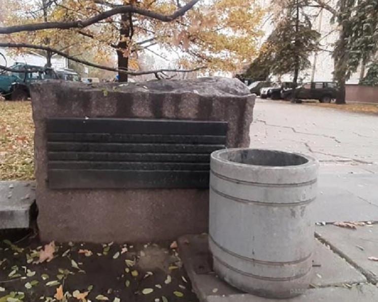 У Дніпрі меморіальну плиту Яворницького…
