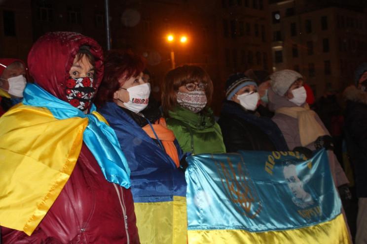 Разом і до кінця: Харків'яни відзначили…