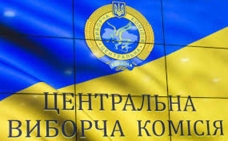 ЦВК зобов'язав місцеві виборчкоми пришви…