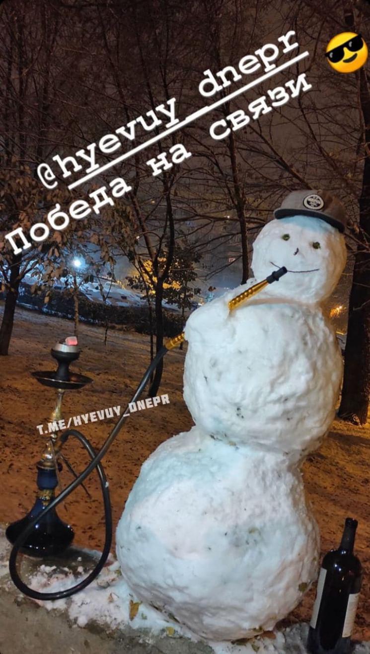 Як у Дніпрі з першого снігу зліпили кара…