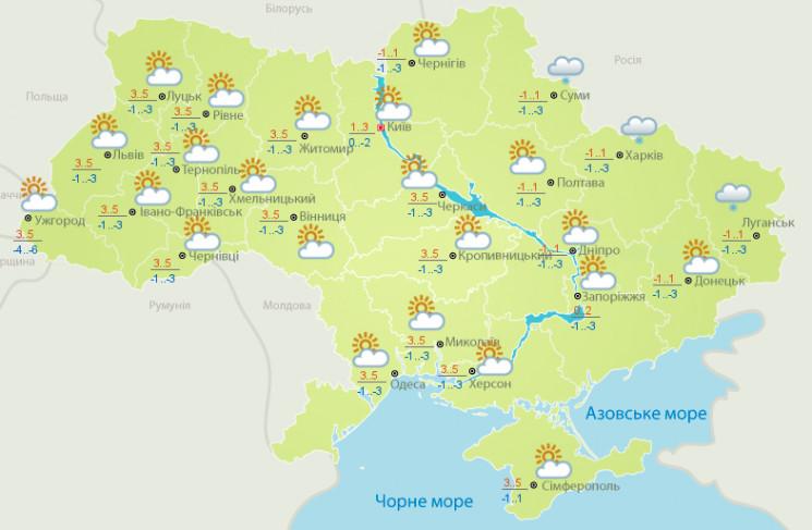 В Україні очікують мороз та невеликий сн…
