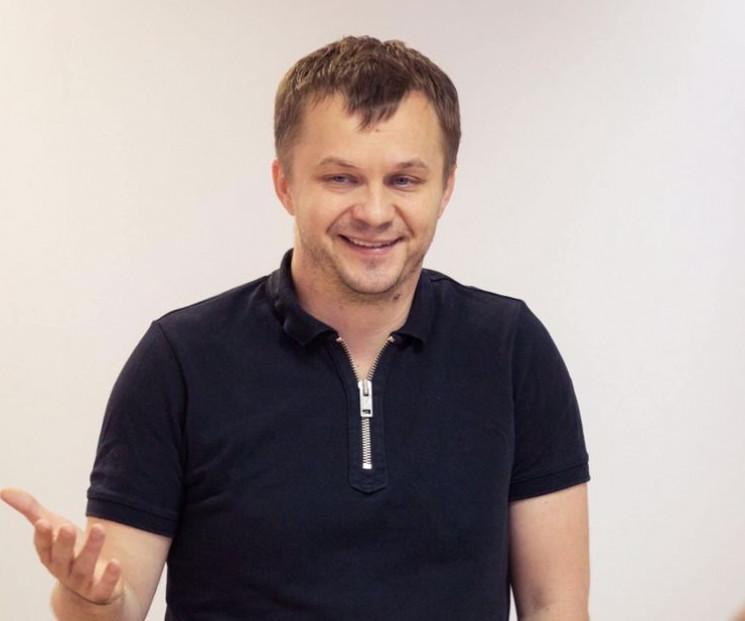 Милованова офіційно призначили позаштатн…