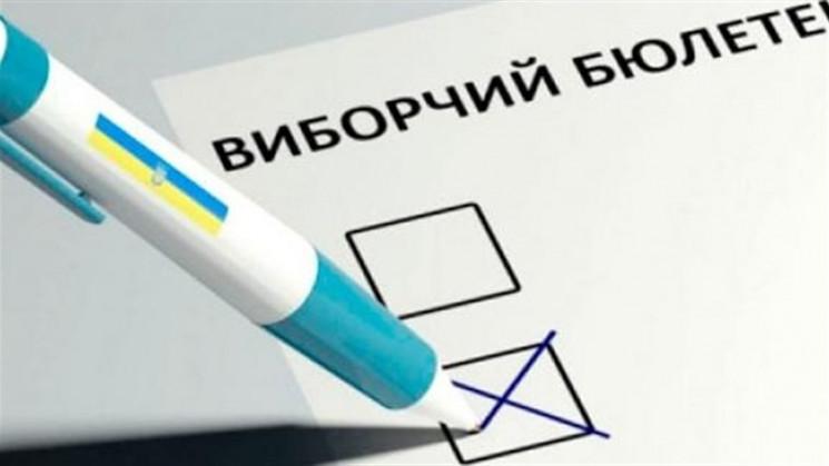В Ужгороді виборець, який мав голосувати…