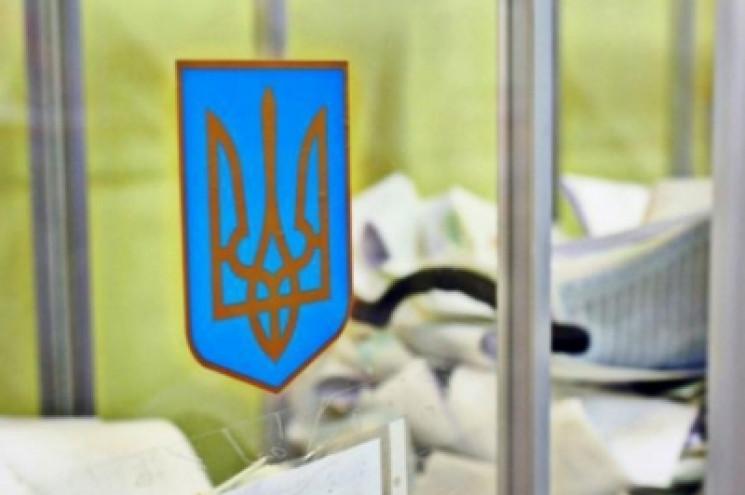 Голосування без паспорта: В Ужгороді спо…